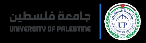 Logo of UPINAR  - University of Palestine